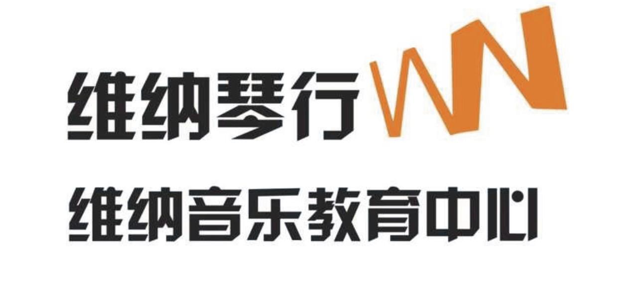 绍兴维纳教育科技有限公司