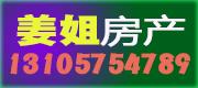 绍兴市越城区姜姐房产信息服务部