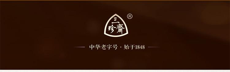 绍兴市柯桥区柯桥灵萱食品店
