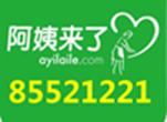 彩虹之家柯桥分公司 提供月嫂,育婴师,家务员,钟点工,家电清洗。