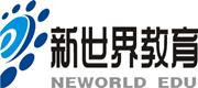 绍兴新世界培训学校