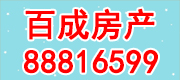 绍兴市越城区百成房产信息翠园服务部