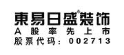 东易日盛家居装饰集团股份有限公司绍兴分公司
