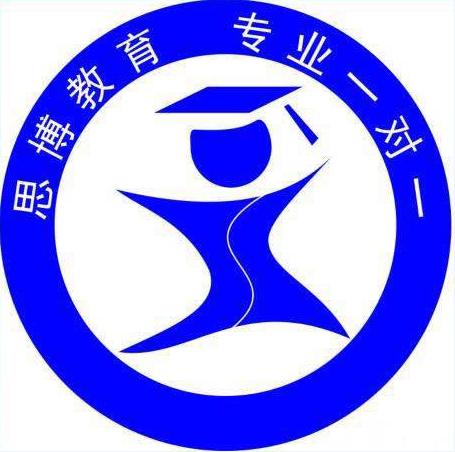 绍兴思博教育信息咨询有限公司