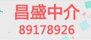 绍兴市越城昌盛信息服务部