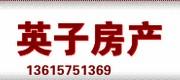 绍兴市越城区国华装饰材料商店
