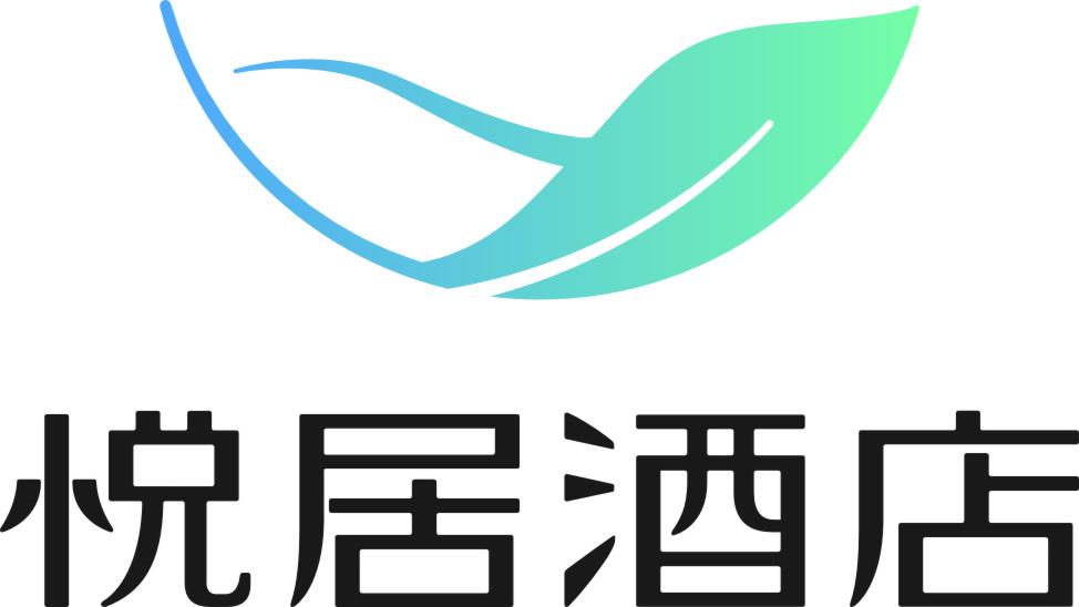 绍兴市柯桥区柯桥昌祥商务宾馆