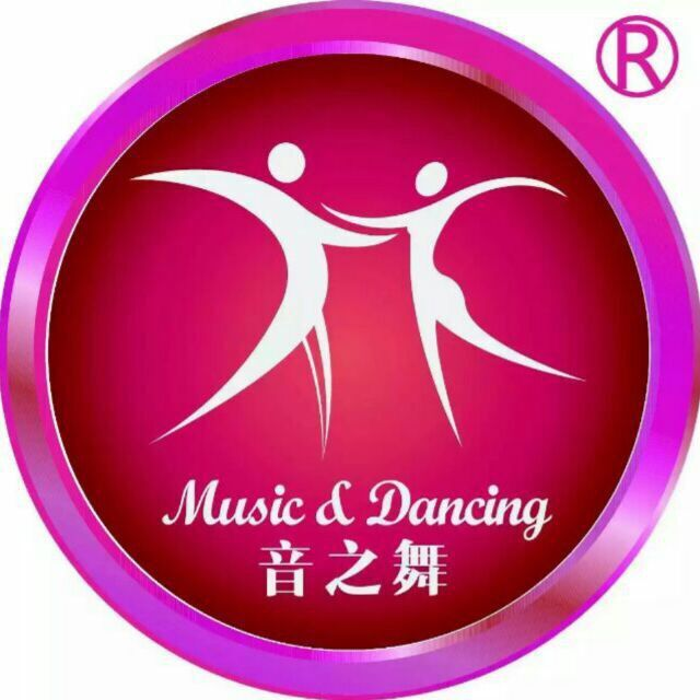 杭州音之舞教育科技有限公司