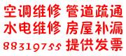 绍兴利民家政服务