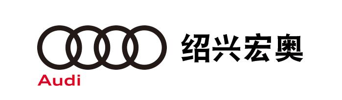 绍兴宏奥汽车销售服务有限公司