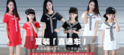 绍兴柯桥喜庆年电子商务有限公司