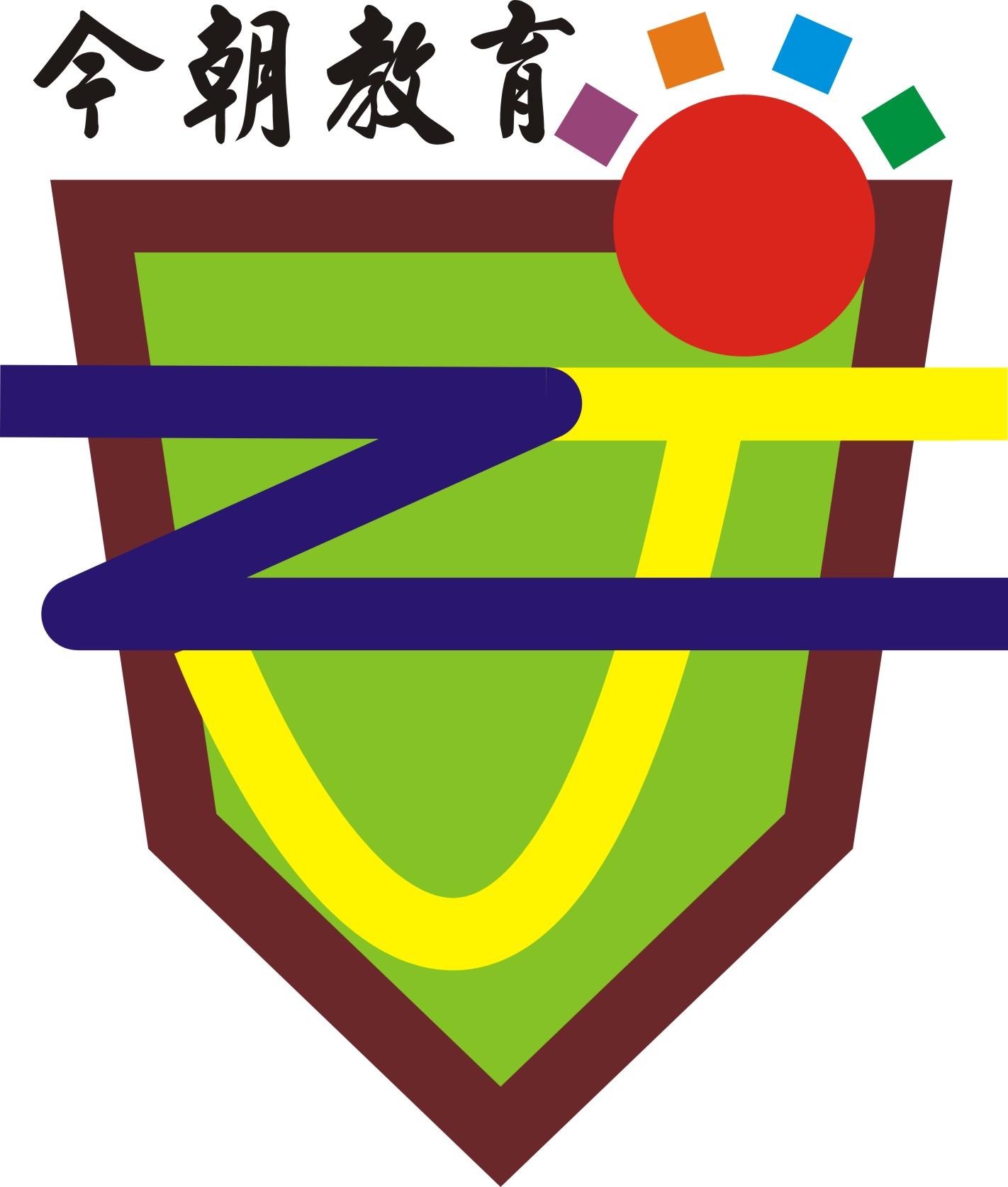 绍兴市越城区今朝书画培训中心