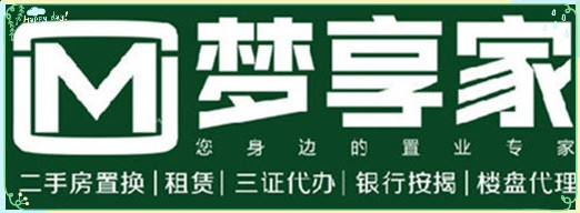 绍兴市越城区梦享家房地产经纪有限公司