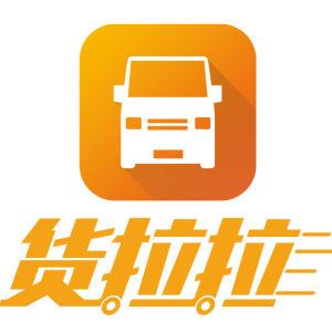 广州依时货拉拉科技有限公司上海分公司