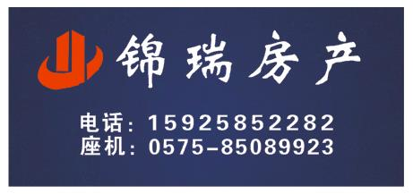 绍兴市锦瑞房产营销策划有限公司