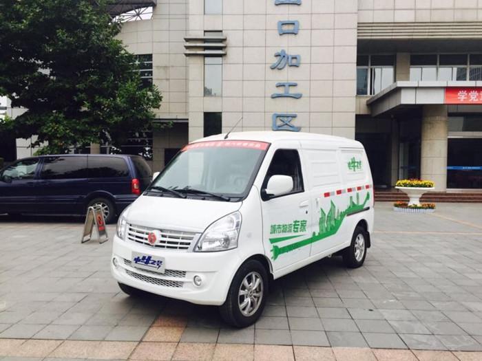 绍兴嘉昱新能源科技有限公司