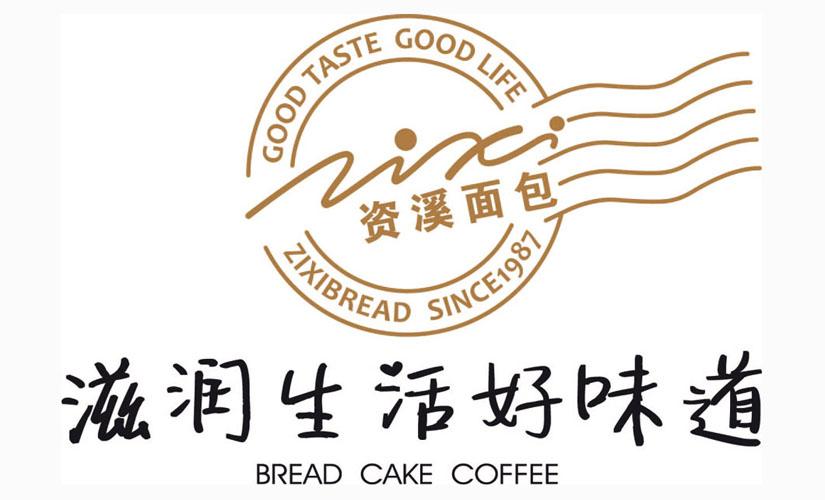 logo logo 标志 设计 图标 825_500