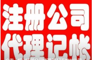 绍兴越城泽创商务秘书有限公司
