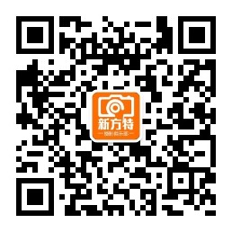 绍兴市越城区新方特数码商行