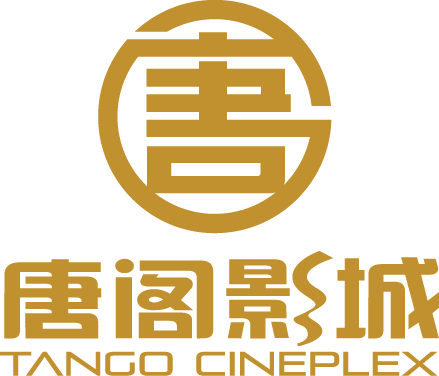 绍兴唐阁影院管理有限公司