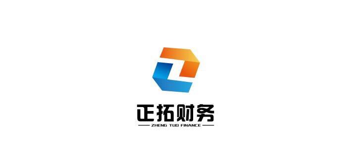 绍兴正拓财务咨询有限公司