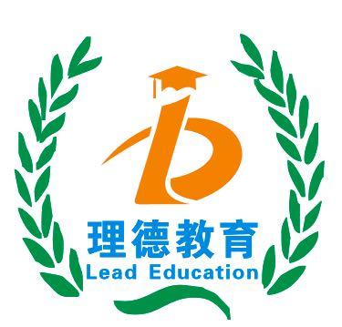 绍兴市理德教育信息咨询有限公司