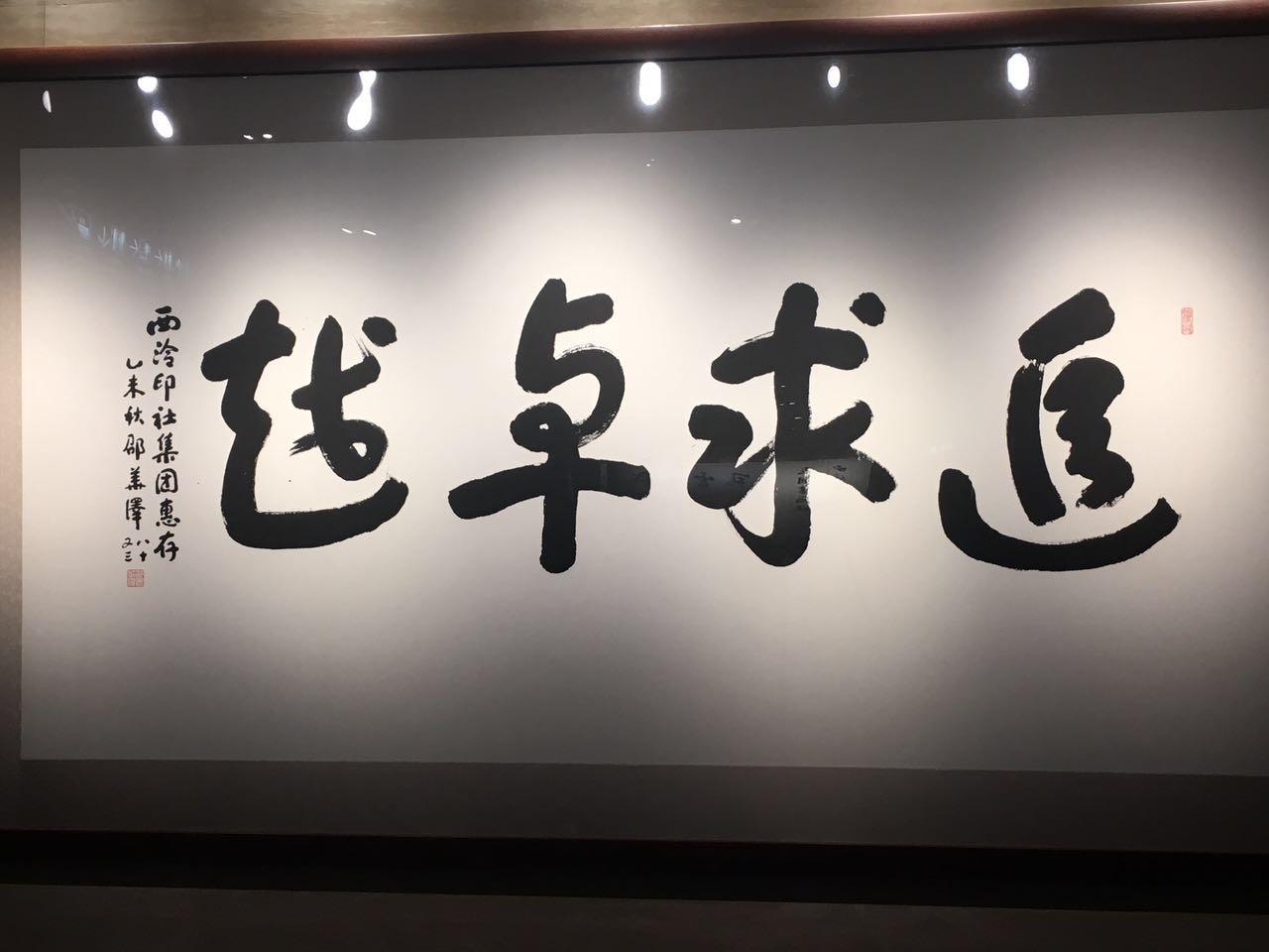 绍兴卓茂企业管理咨询有限公司