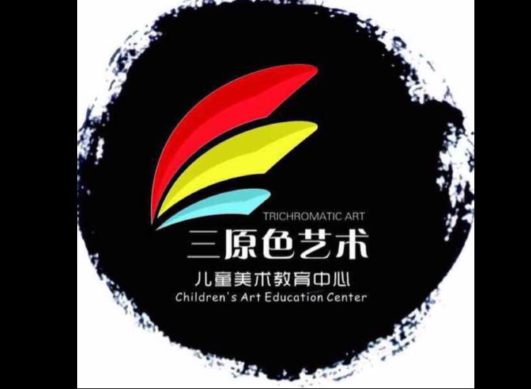 兰亭文化艺术培训学校标志设计