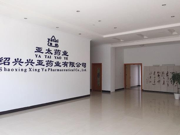 绍兴兴亚药业有限公司