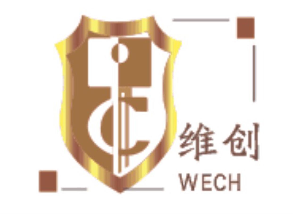 绍兴维创知识产权代理有限公司