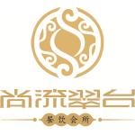 无需申请送18元彩金市尚流翠台餐饮有限2020白菜网注册领体验金(迪荡店)