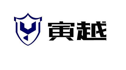 绍兴市寅越专利代理事务所(普通合伙)