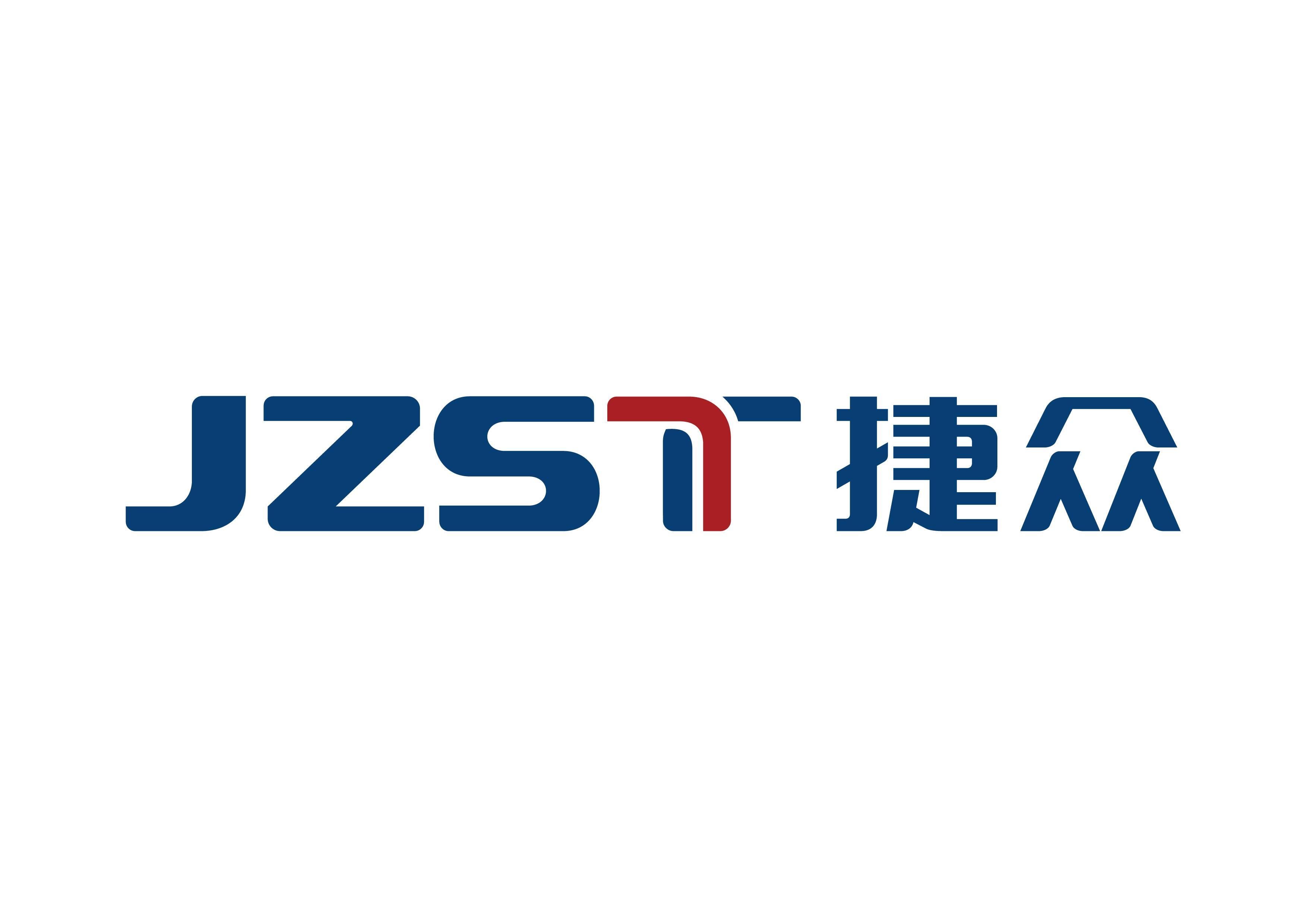 浙江捷众科技股份有限公司