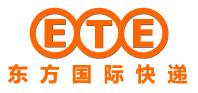 qy288千亿国际市昊通机械设备有限公司