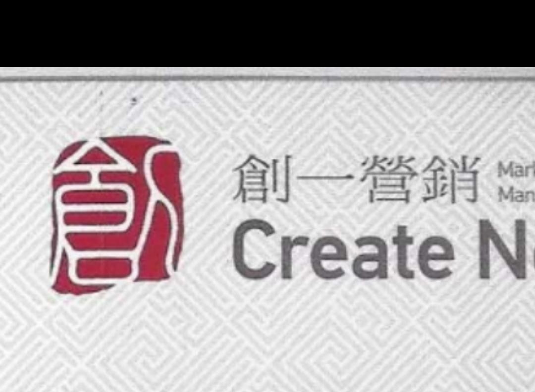 杭州创一服饰有限公司