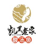 绍兴市越城区凯里老家酸汤鱼餐厅