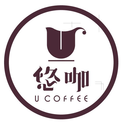 绍兴柯桥悠咖咖啡有限公司
