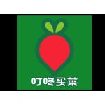 食来运转(杭州)电子商务有限责任2020白菜网注册领体验金