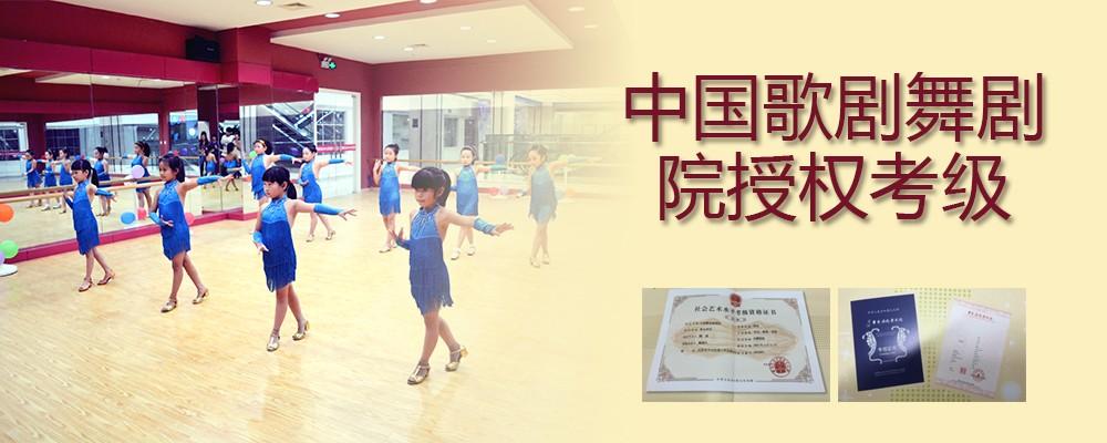 中国歌剧院.jpg