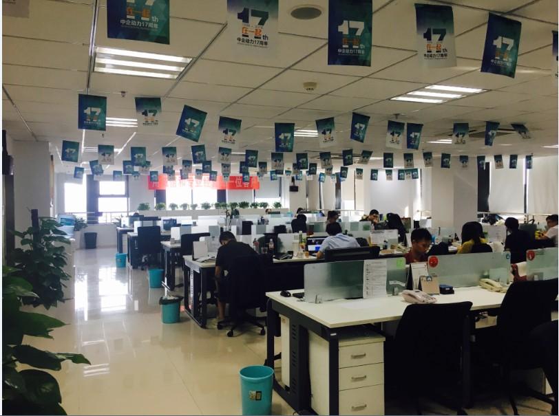 办公室内部.jpg