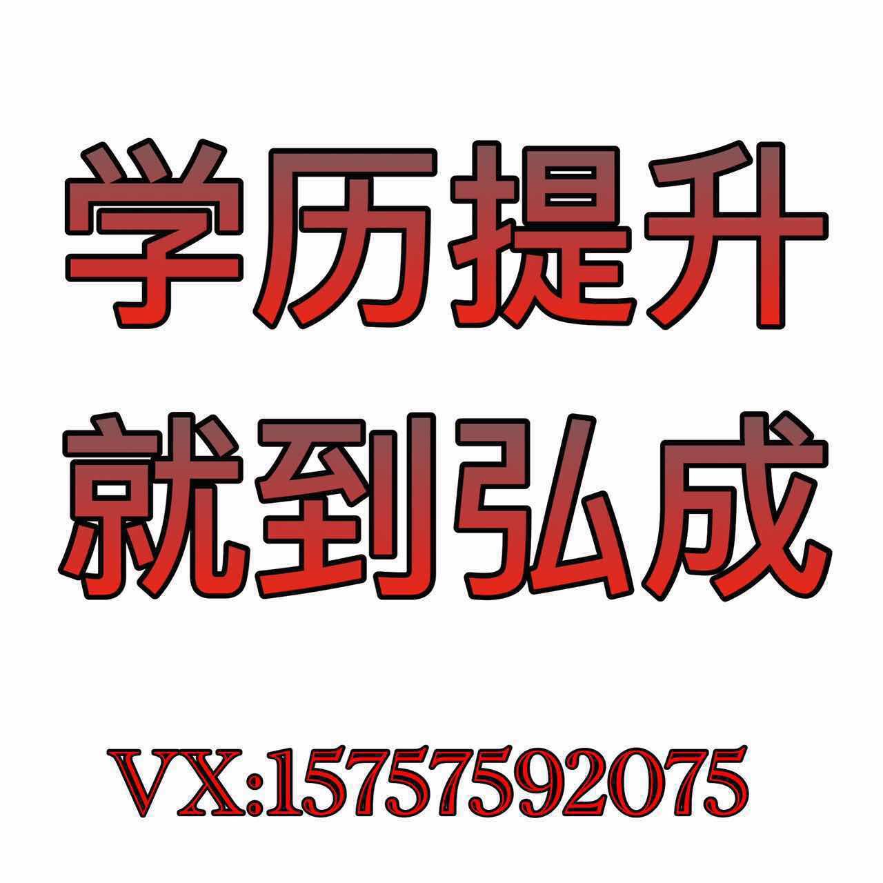 webwxgetmsgimg.jpg