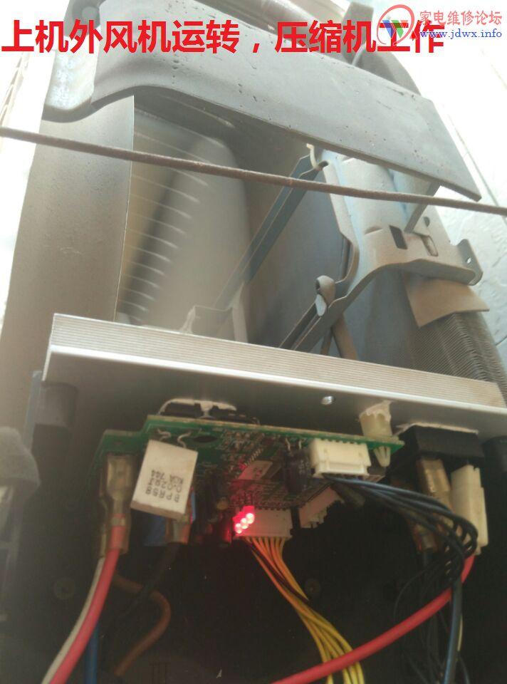 绍兴海信空调维修报修热线:0575-85221890