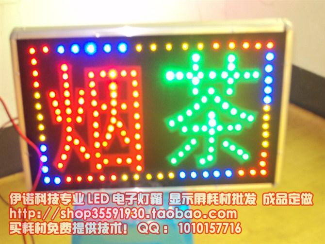 电子灯箱;_绍兴文益led广告_绍兴e网