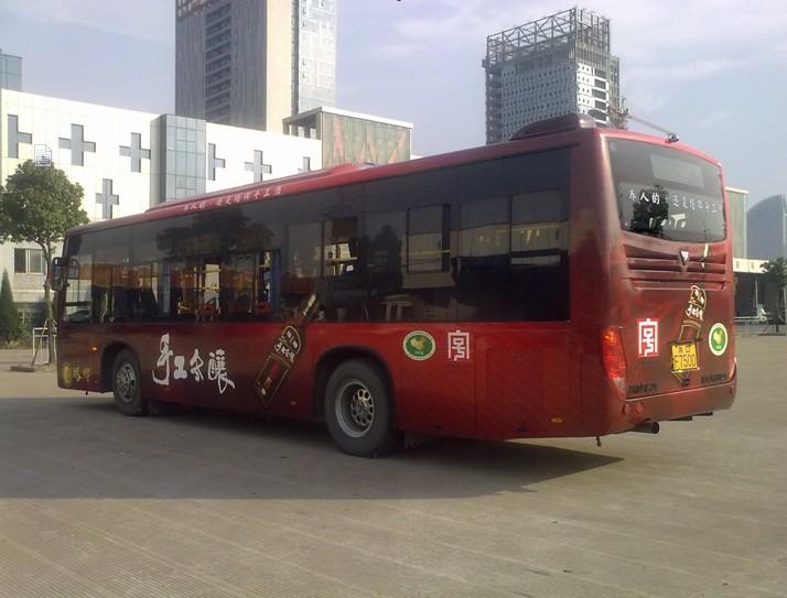 绍兴618路公交车车身广告