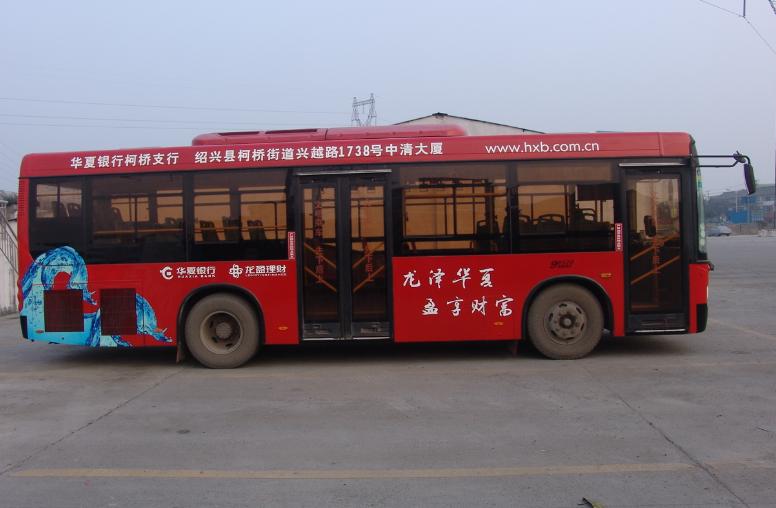 新华旅游汽车有限公司