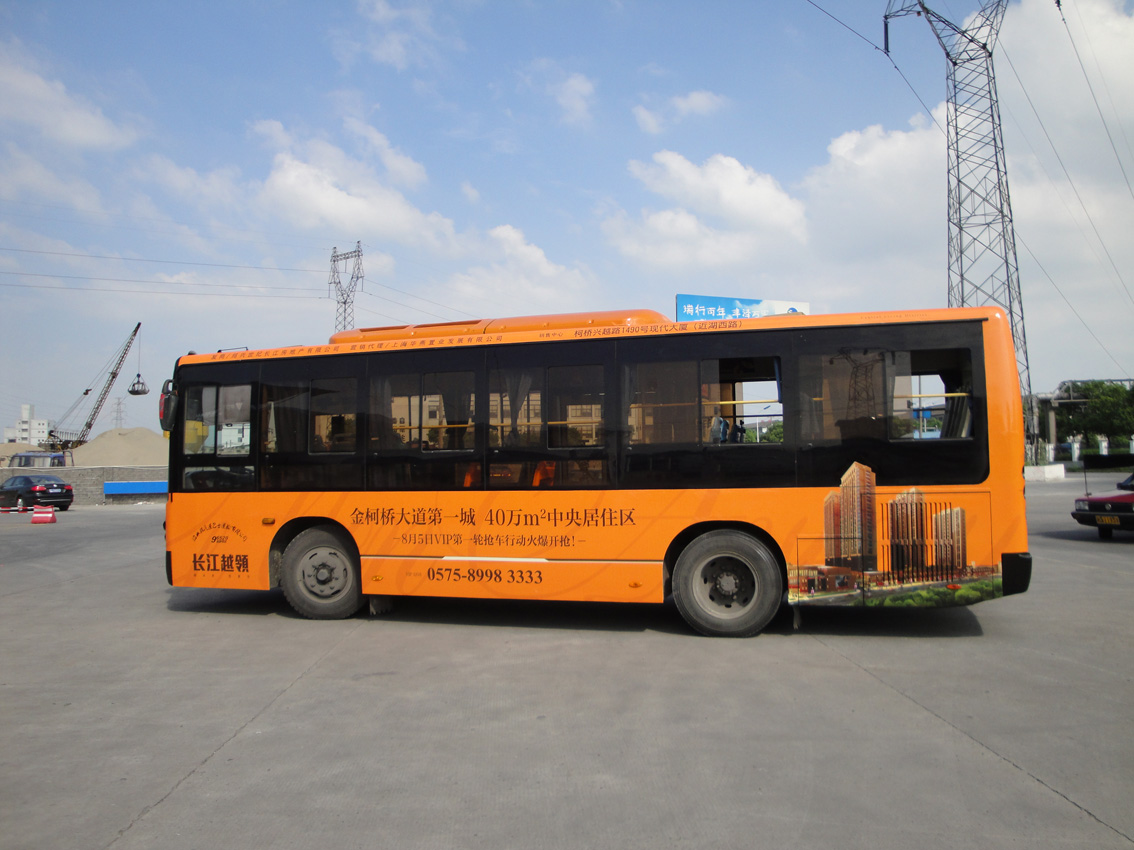 绍兴公交车广告811路