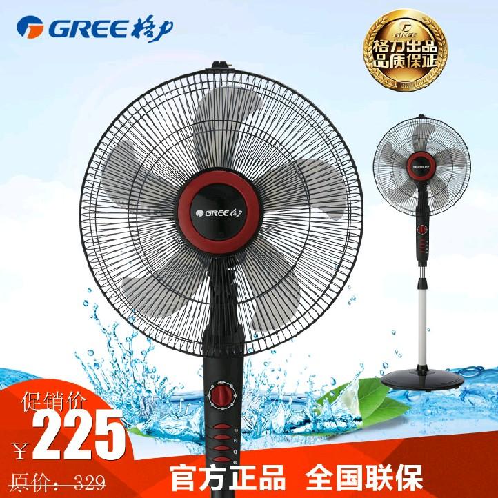 格力电风扇