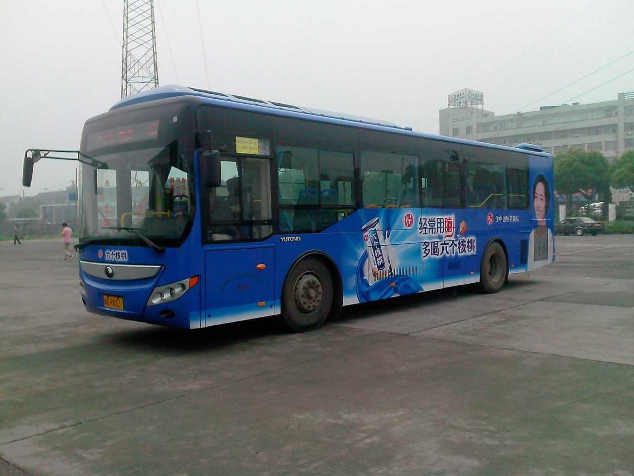 绍兴公交车广告805路