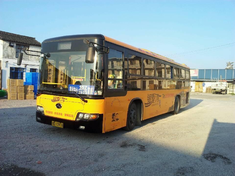 绍兴公交车广告157路