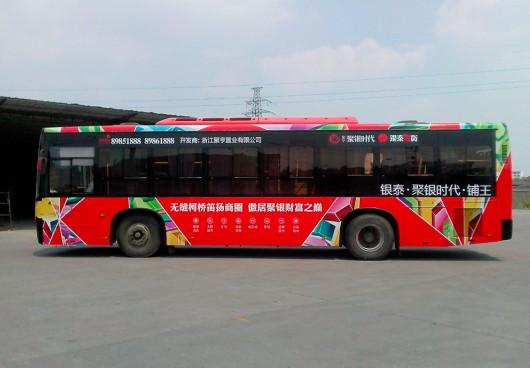 绍兴公交车广告268路